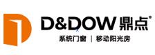 杭州鼎点门窗科技有限公司